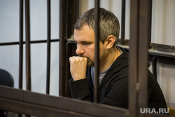 Суд по делу Лошагина. Екатеринбург, лошагин дмитрий, подсудимый