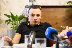 Пресс-конференция Дмитрия Ионина по стрельбе в Камышлове. Екатеринбург, ионин дмитрий