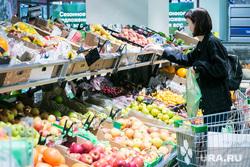 Клипарт Овощи и фрукты. Тюмень, овощи, фрукты