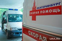 Красная зона в Госпитале для Ветеранов Войн. Екатеринбург, скорая помощь, машина скорой помощи, коронавирус, красная зона