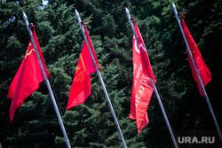 Съезд КПРФ. Москва, коммунисты, кпрф, делегаты, съезд