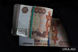 Деньги. Курган, взятка, зарплата, кредит, покупка, долг, капитал, коррупция, экономика, ипотека, конверт, вклады, банкнота, капиталовложение, инвестиции, деньги в конверте, деньги, наличные, купюра, курс рубля, рубли, пачка денег, взятка, подкуп, задолженность, черный нал, вклад, первый взнос