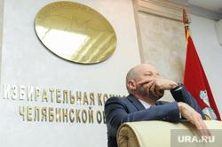 Алексей Текслер получил удостоверение кандидата в Губернаторы Челябинской области в областном избиркоме. Челябинск, портрет, обертас сергей, избирком