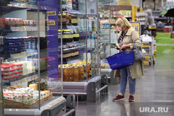Торговый центр. Курган, торговый центр, продукты, покупатели, торговая сеть, магазин