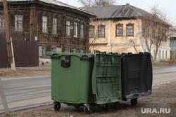 Виды города. Курган., мусорный контейнер, частный сектор