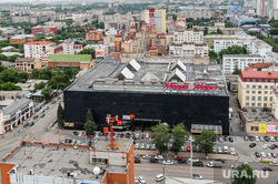 Виды Челябинска, город челябинск, трк куба
