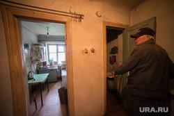 Поездка Дениса Паслера в Верхотурье., квартира