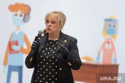 Презентация голосования по поправкам к Конституции РФ в ЦИК. Москва, презентация, памфилова элла, наглядная агитация, голосование, поправки в конституцию