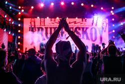 Рок-фестиваль «Нашествие-2017», первый день. Завидово, Тверь, концерт, музыка, фанаты, неформалы, рок, трубецкой, рок