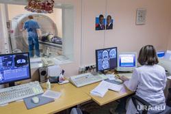 Областной онкологический диспансер № 2. Магнитогорск, медик, онкология, рак, здоровье, мрт, диспансер