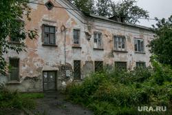 Ветхое и аварийное жилье. Курган, старый дом, ветхое и аварийное жилье, улица тимофея невежина12