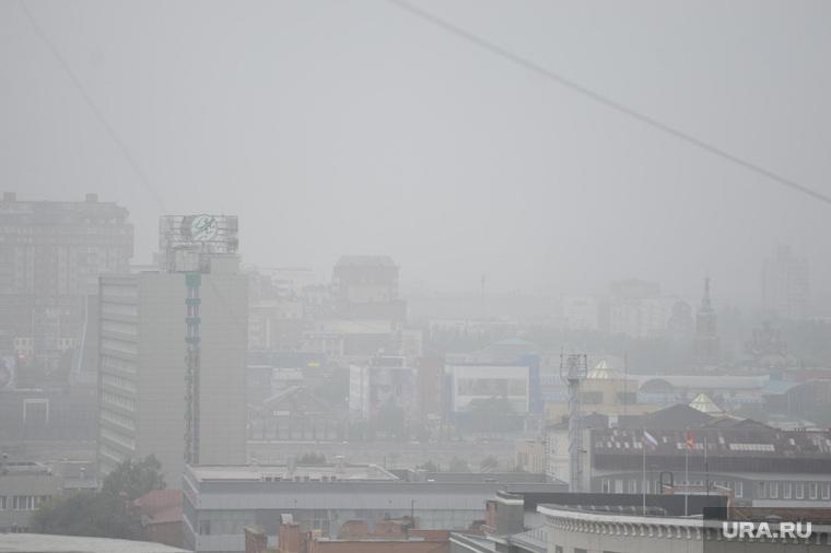 Дым. Челябинск