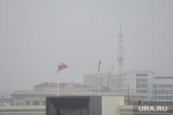 Дым от пожаров в Якутии. Челябинск, дым, погода, воздух, смог, атмосфера, нму, климат, неблагоприятные метеоусловия, туман