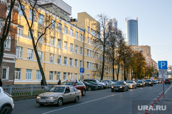 Здания Екатеринбурга, фсб по свердловской области