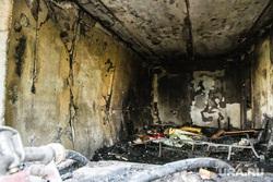Последствия пожара в жилом доме на улице Стахановская, 51а. Екатеринбург, аварийное состояние, последствия пожара, последствия взрыва, разрушение жилого дома, поврежденная квартира, взрыв в квартире