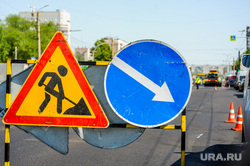 Дорожные работы. Челябинск, дорожные работы, дорожный знак, асфальт, ремонт дороги