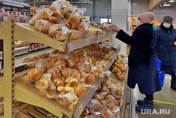 Торговый центр. Курган, покупатель, выпечка, продукты, хлеб, хлебобулочные изделия, мучное изделие, магазин
