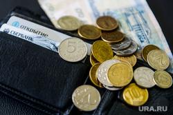 Клипарт. Карты, деньги, портмоне. Челябинск, сбербанк, зарплата, монеты, банковские карты, оплата, портмоне, мелочь, открытие, пенсия, прожиточный минимум, деньги, мрот, карта сбербанка, пособие, сбер, надбавка, индексация