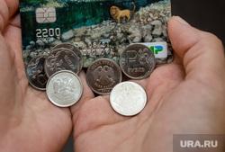 Банк Открытие. Сургут, банковская карта, банк открытие, рубли, финансы, карта мир, деньги