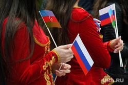 День России в Екатеринбурге, национальный костюм, флаг азербайджана, флаг россии