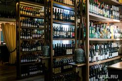 Улица Дзержинского. Тюмень, вино, алкоголь, спиртное