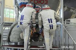 Экзамен у основного экипажа МКС-45/46/ЭП-18. Звездный городок, космонавт, космический корабль, союз