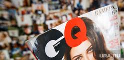 Журналы, журнал, джикью, gq