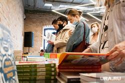 Распродажа книг. Тюмень, чтение, чтение книг