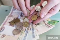 Деньги. Клипарт. Курган, мелочь, монеты, зарплата, денежные купюры, заработная плата, деньги, доход, купюры