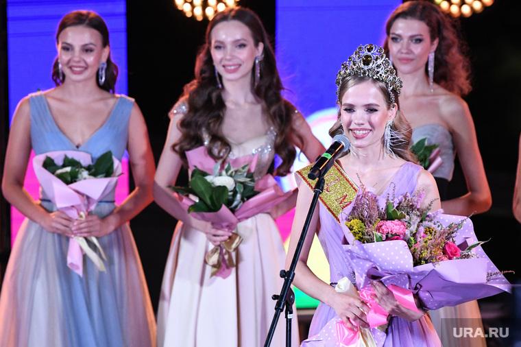 Финал Мисс Екатеринбург - 2021. Екатеринбург
