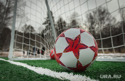 Клипарт. Магнитогорск, футбольное поле, футбольные ворота, футбольный мяч