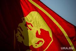 Митинг-встреча с депутатом от КПРФ Валерием Рашкиным. Москва, коммунисты, красный флаг, флаг, кпрф, митинг, ленин