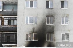 Последствия пожара на улице Рассветная, 7. Екатеринбург, многоэтажка, жилой дом, последствия пожара, многоквартирный дом