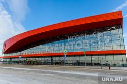 Торжественное открытие Международного аэропорта Игорь Курчатов. Челябинск, аэропорт игорь курчатов