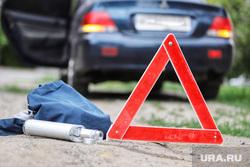 Аварийный знак. Курган, алкоголь, дтп, авария, пьяный за рулем, пьяный водитель