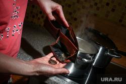 Клипарт по теме Деньги. Москва, плита, кошелек, мелочь, монеты, кухня