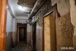 Дома по программе реновации. Екатеринбург, аварийный дом, ветхое жилье, реновация