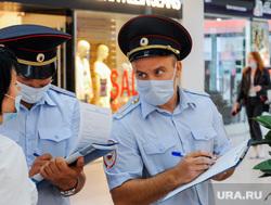 Рейд по соблюдения масочного режима в транспорте и на объектах торговли. Челябинск, протокол, эпидемия, полиция, масочный режим, коронавирус, covid, ковид