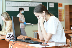 ЕГЭ по информатике. Екатеринбург, компьютерный класс, обучение, школьник, учеба, ученик, школа, информатика, егэ по информатике, выпускной экзамен, выпускной класс, экзамен по информатике