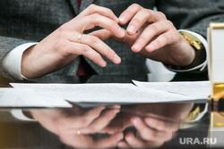 Разное. Курган, чиновник, пальцы рук, руки чиновника, руки
