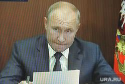 Совещание Путина в Магнитогорске. Челябинск, путин в телевизоре