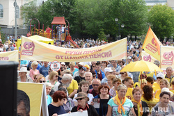 Митинг СР против повышения пенсионного возраста. Челябинск, митинг ср, пенсионная реформа