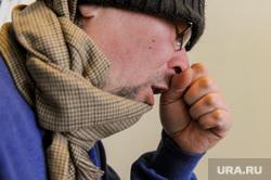 Кашель. Челябинск, больной, грипп, простуда, болезнь, орви, кашель, туберкулез, чих
