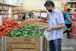 Торговая сеть «Метрополис». Курган, покупатель, продукты, огурцы, корзина с продуктами, магазин, питание