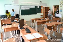 ЕГЭ по информатике. Екатеринбург, компьютерный класс, учеба, школьный класс, школа, информатика, занятие по информатике