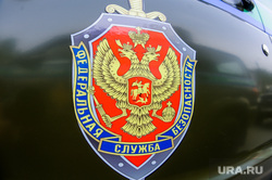 Празднование Дня Победы. Челябинск, фсб россии
