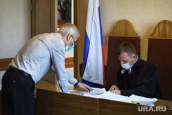 Судебное заседание по уголовному делу бывшего главы МЧС Рожкова Олега. Курган, рожков олег