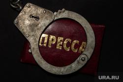 Клипарт. Сургут, пресса, журналистика, свобода слова, удостоверение журналиста, наручники