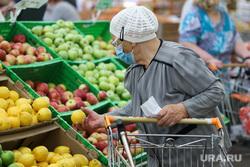 Торговая сеть «Метрополис». Курган, продукты, пенсионерка, фрукты, корзина с продуктами, магазин, питание