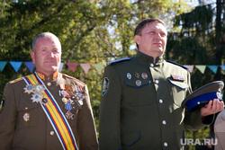 Валерий Попов. Курган, ордена, попов валерий